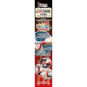 メーカー: 高品質 発売日: シリコーン自己融着テープ お気に入 LLFAテープ 30cm 3本入り x