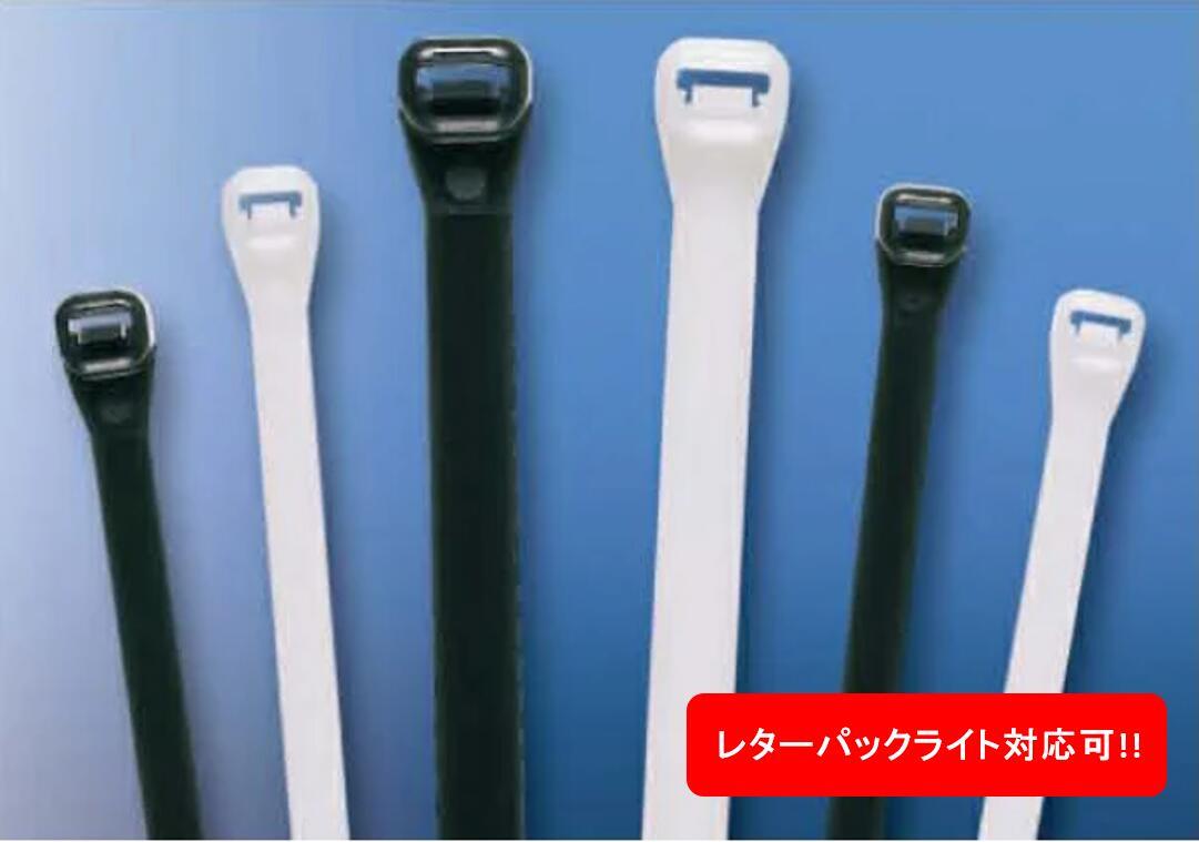 2袋までレターパックライト対応可 パンドウィット PLT-200B スーパーグリップ インシュロック 黒色 100本入 メーカー直売 購買 結束バンド