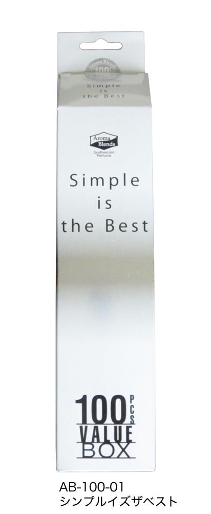 Aroma 訳あり Blends 大人気のお香のお得な100本セットです アロマブレンズ バリューボックス100pcs セール価格 パルマート シンプルイズザベスト
