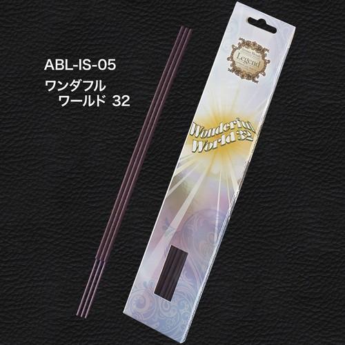 Aroma Blends Legend 躍動感溢れるフレッシュドライな香り 訳ありセール 格安 今だけスーパーセール限定 アロマブレンズ パルマート インセンススティック レジェンド ワンダフルワールド32