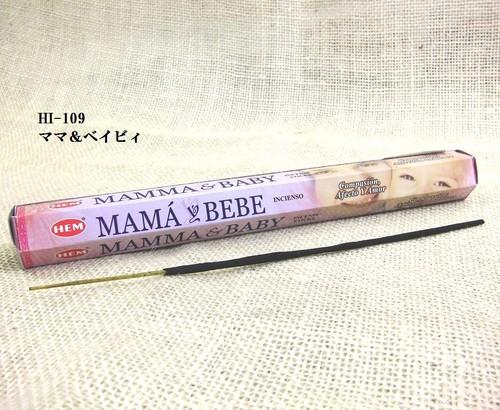 OUTLET SALE フラワー系の香りですがベビーパウダーの優しい香りで大人気 ママ ベイビー インセンススティック インド香 ブランド品
