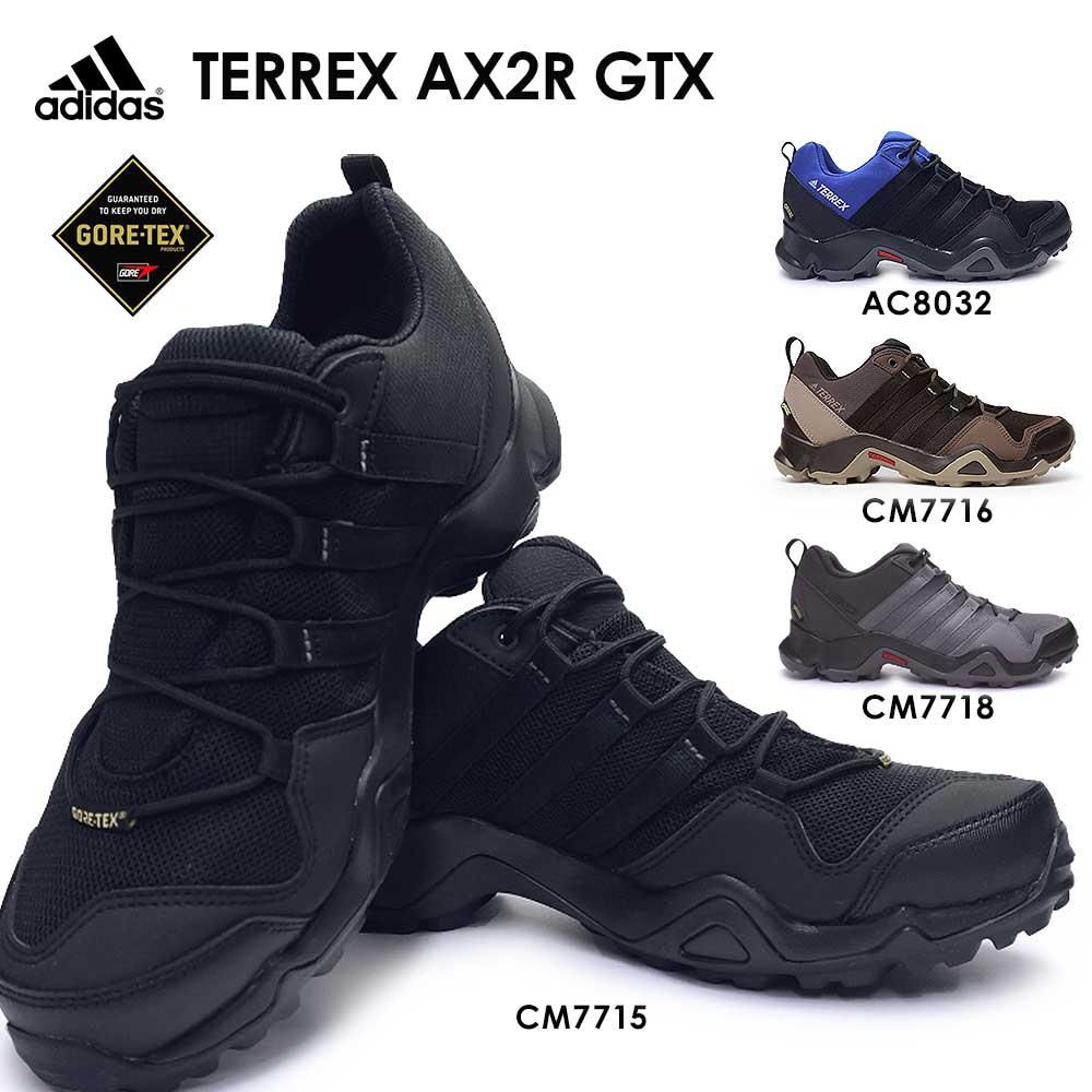 アディダス adidas メンズ テレックス AX2R GTX 防水トレッキングシューズ ゴアテックス アウトドア TERREX AX2R GTX AC8032 CM7715 CM7716 CM7718