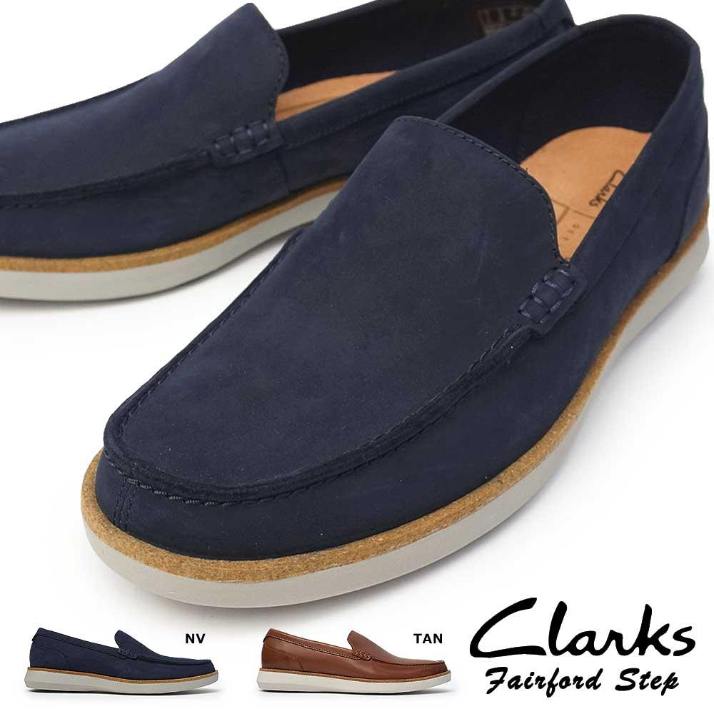 即納 シューズグローゼットに1足は欲しい頼れる定番アイテム 市場 あす楽 Clarks メンズ 147J フェアフォード ステップ レザー 本革 紳士 スリッポン アクティブエアー 期間限定特価品 Fairford クラークス 26143050 カジュアル 26143051 Step
