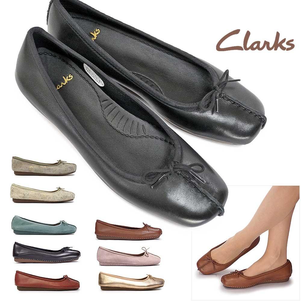【あす楽】クラークス Clarks レディース バレエパンプス レザー フレックルアイス 213F 本革 フラットシューズ Freckle Ice