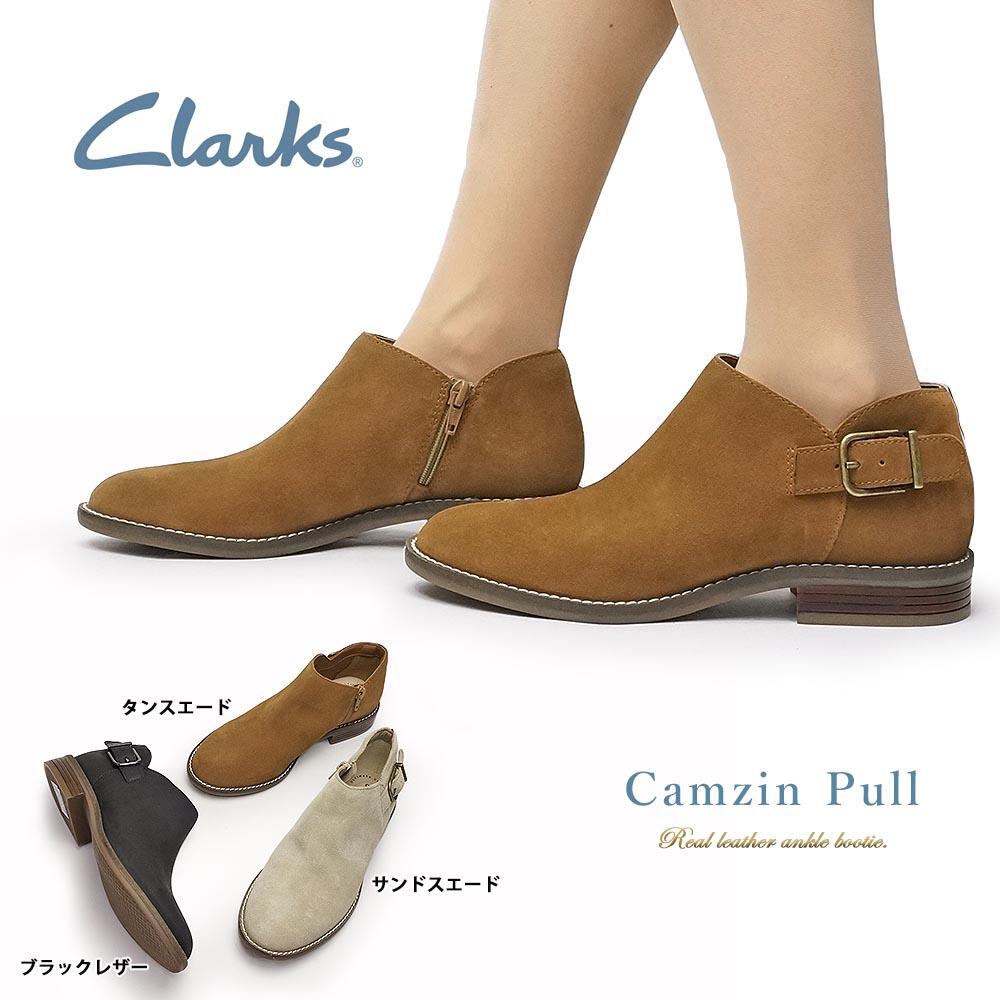 【あす楽】クラークス Clarks ブーツ レディース 477G カムジンプール 本革 バックル レザー Camzin Pull ショートレザーブーツ