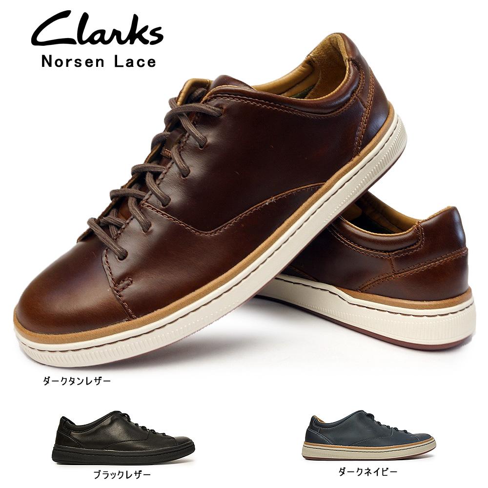 【あす楽】クラークス Clarks レザースニーカー ノーソン レース 825E メンズ カジュアルシューズ Norsen Lace 本革