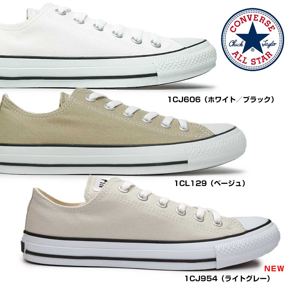 ?????converse canvas all star colors ox ?????