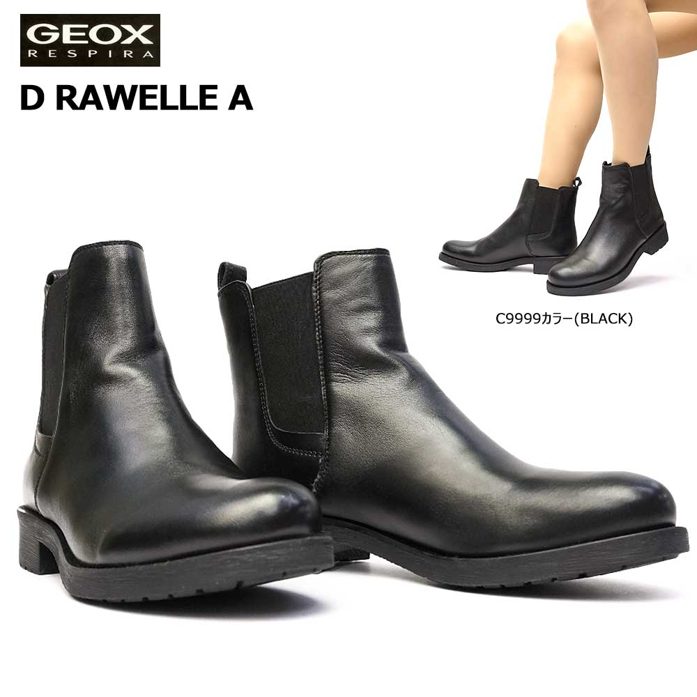 Chaleco vocal luego  Shopping > geox rawelle