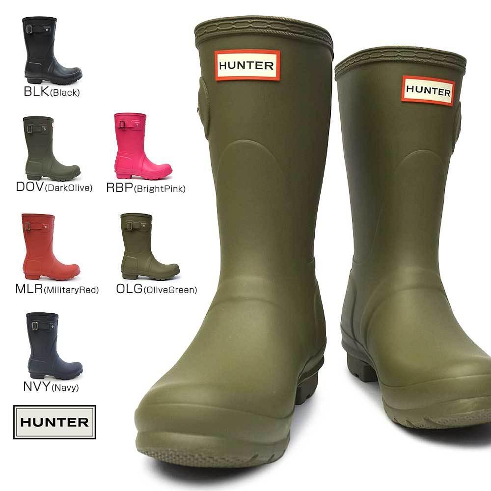 【即納】雨の日のお出掛けが楽しくなる・・・・  【あす楽】HUNTER レインブーツ WFS1000RMA レディース オリジナル ショート マット ラバー 長靴 オールシーズン 防水 ハンター WOMENS ORIGINAL SHORT