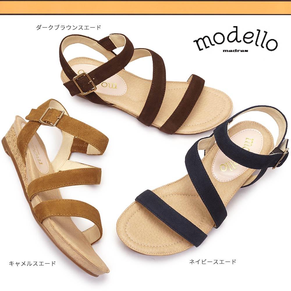 【あす楽】モデロ modello MOD227 レディース サンダル クロスベルト バックストラップ マドラス 本革 madras