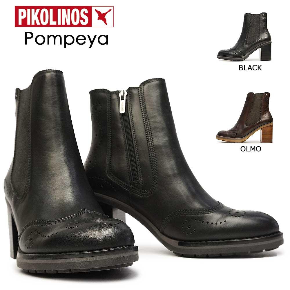 【あす楽】ピコリノス PIKOLINOS ショートブーツ レディース サイドゴア W9T-8595 PK803 アンクルブーツ レザー Pompeya