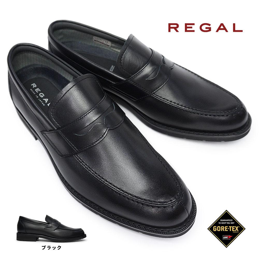 【あす楽】リーガル REGAL 靴 ローファー 30NR 本革 防水 メンズ ビジネスシューズ 日本製 30NRBB