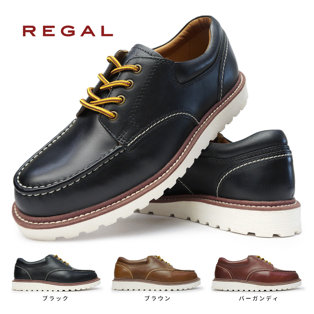 【あす楽】リーガル REGAL 靴 ワークシューズ 56NR 本革 カジュアルシューズ 4アイレット アメカジ 56NRAH