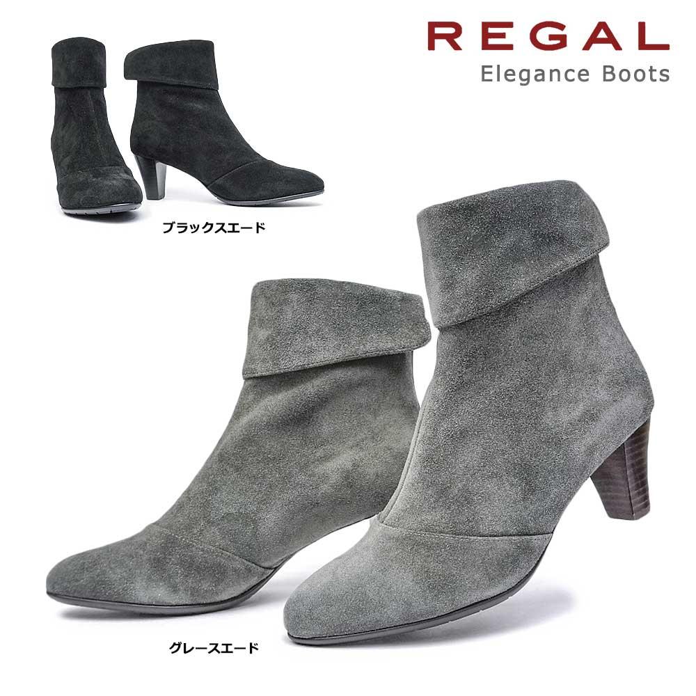 【あす楽】リーガル REGAL 靴 レディース ブーツ F89J スエード 本革 ショート 黒 ブラック グレー レザー バックファスナー 折り返し