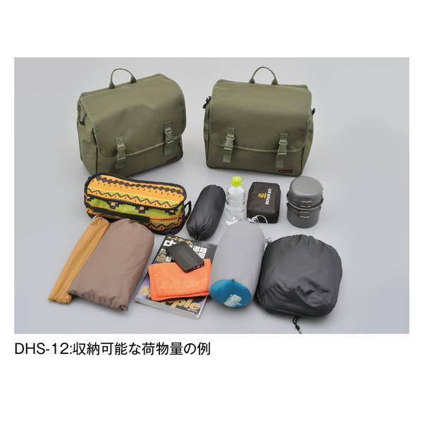 ヘンリービギンズ 99704 HB 振り分けサドルバッグMIL DHS-12