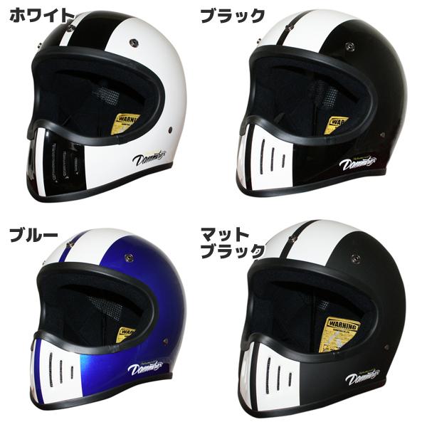 ダムトラックス:DAMMTRAX ザ・ブラスター コブラ-改 MKスタイル フルフェイスヘルメット