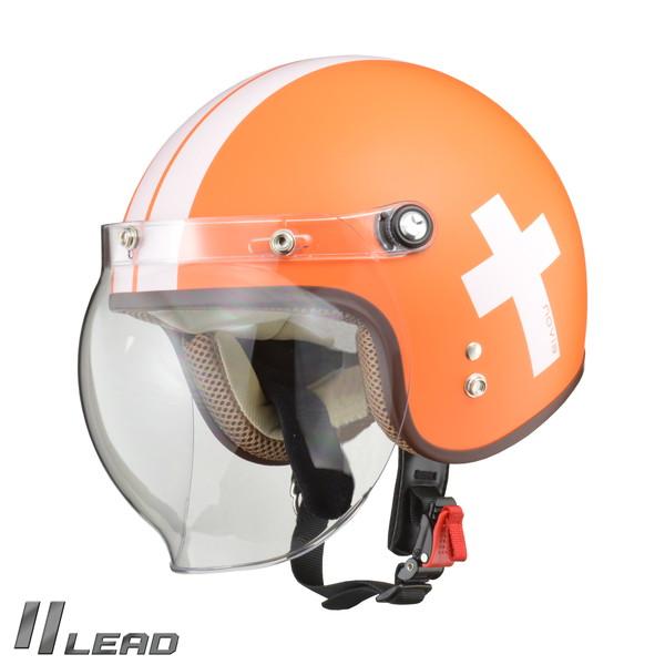 リード工業 NOVIA ノービア バブルシールド付き ジェットヘルメット CROS.OR レディースフリー(55~57cm未満)