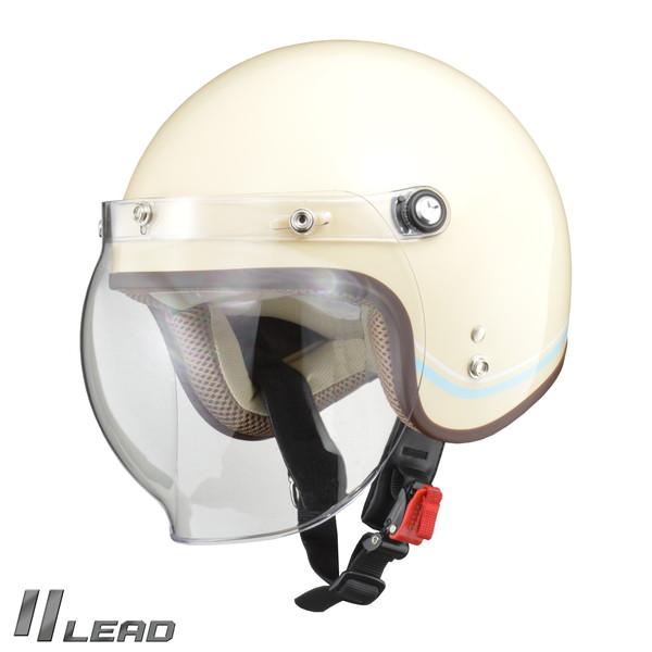 リード工業 NOVIA ノービア バブルシールド付き ジェットヘルメット LINE.IV レディースフリー(55~57cm未満)