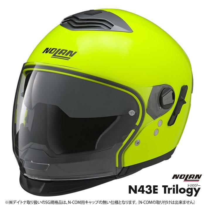 NOLAN N43E Trilogy ハイビィジビリティー 蛍光イエロー/12 クロスオーバーヘルメット L(59-60cm)