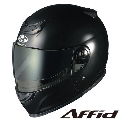 OGK AFFID (アフィード) システムヘルメット 【ブラックメタリック XLサイズ】