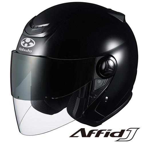 OGK AFFID-J (アフィードJ) ジェットヘルメット 【ブラックメタリック Lサイズ】
