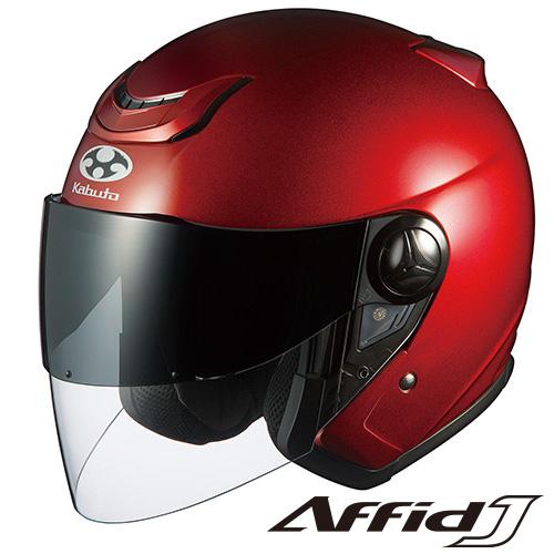 OGK AFFID-J (アフィードJ) ジェットヘルメット 【シャイニーレッド Lサイズ】