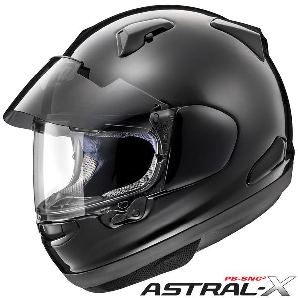 アライ ASTRAL-X (アストラルX) フルフェイスヘルメット 【グラスブラック Sサイズ】