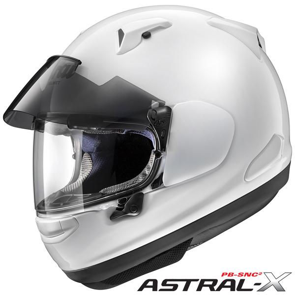 アライ ASTRAL-X (アストラルX) フルフェイスヘルメット 【グラスホワイト Sサイズ】