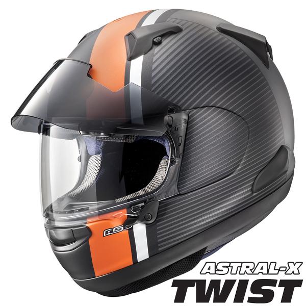 アライ ASTRAL-X TWIST (アストラルX ツイスト) フルフェイスヘルメット 【オレンジ Mサイズ】