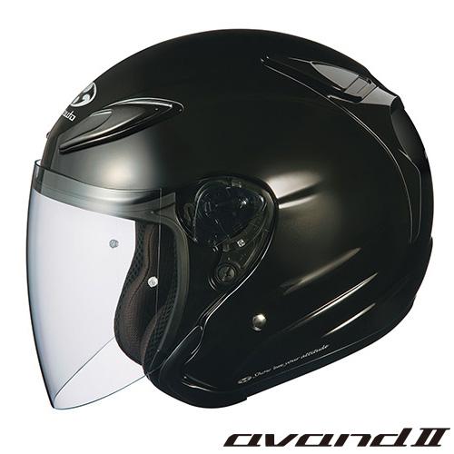 OGK AVAND2 (アヴァンド 2) ジェットヘルメット 【ブラックメタリック Lサイズ】