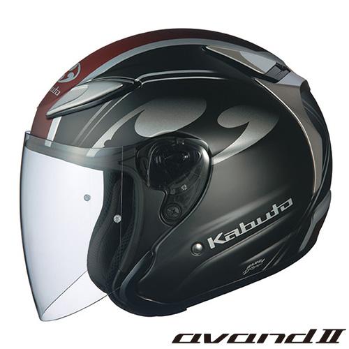 OGKカブト AVAND2 CITTA (アヴァンド 2 チッタ) ジェットヘルメット 【フラットブラック XLサイズ】