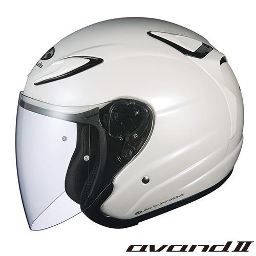 OGKカブト AVAND2 (アヴァンド 2) ジェットヘルメット 【パ-ルホワイト Sサイズ】