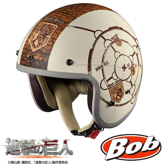 OGK BOB-Z AOT 進撃の巨人コラボモデル スモールジェット ヘルメット 【フラットアイボリー -1 (壁)】