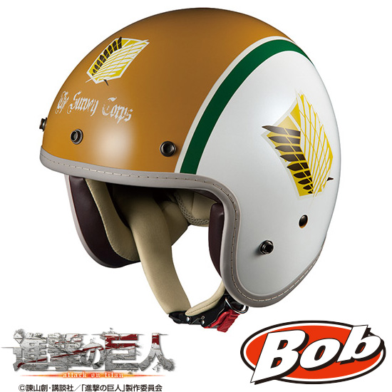 OGK BOB-Z AOT 進撃の巨人コラボモデル スモールジェット ヘルメット 【ホワイトブラウン -3 (調査兵団)】