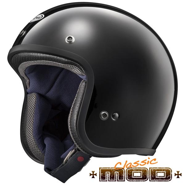 アライ CLASSIC MOD スモールジェットヘルメット 【ソリッド グラスブラック Sサイズ】