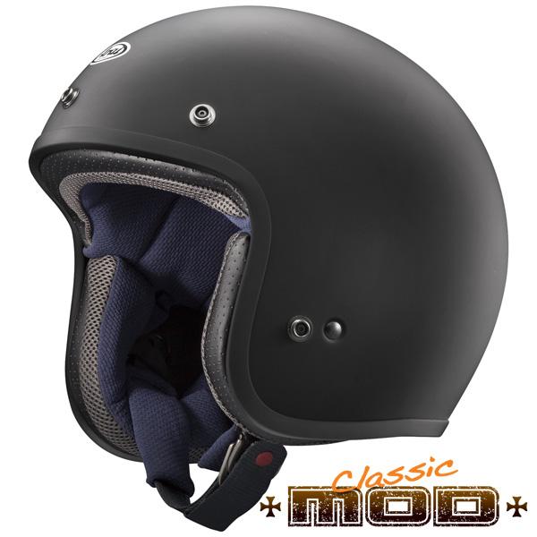 アライ CLASSIC MOD スモールジェットヘルメット 【ソリッド ラバーブラック Mサイズ】