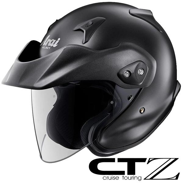 アライ CT-Z ジェットヘルメット 【フラットブラック Mサイズ】