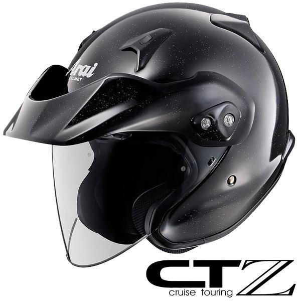 アライ CT-Z ジェットヘルメット 【グラスブラック XLサイズ】