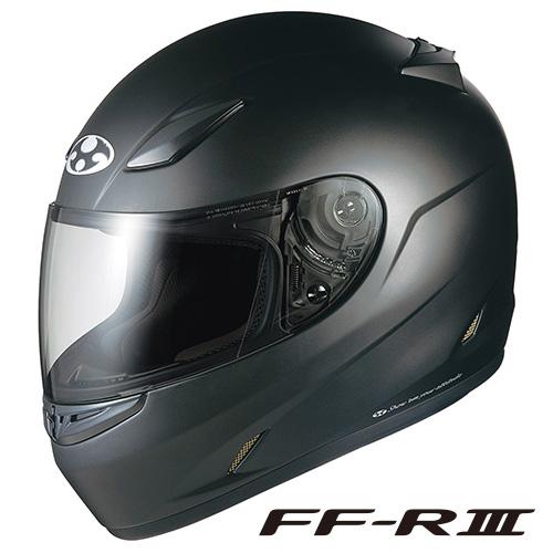 OGK FF-R3 フルフェイスヘルメット 【フラットブラック Sサイズ】