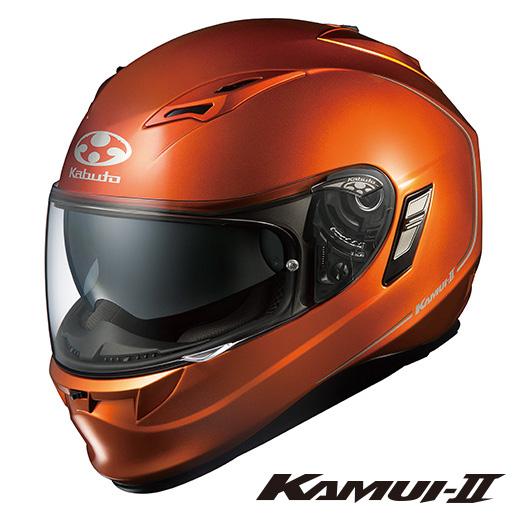 OGK KAMUI-2 カムイ2 フルフェイスヘルメット 【シャイニーオレンジ XLサイズ】