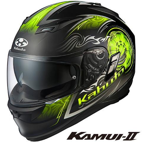 OGK KAMUI-2 BLAZE カムイ2 ブレイズ 【フラットブラックイエロー Lサイズ】 フルフェイスヘルメット