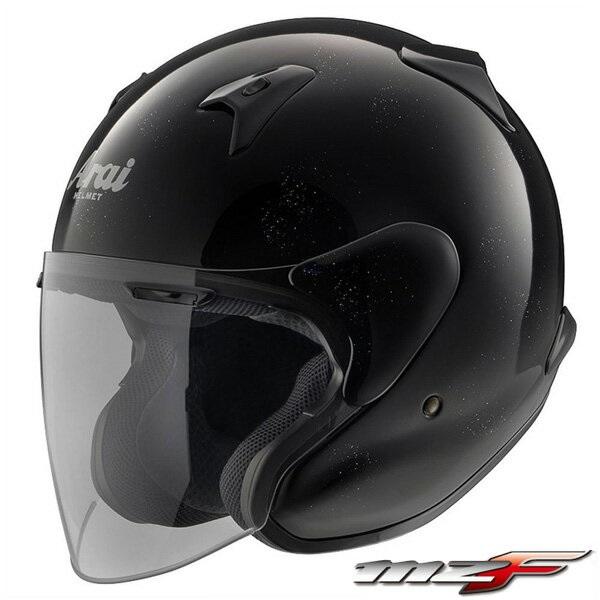 アライ MZ-F ジェットヘルメット 【グラスブラック Mサイズ】
