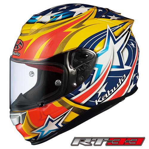 OGKカブト RT-33 ACTIVE STAR (アクティブ スター) フルフェイスヘルメット 【イエロー Lサイズ】