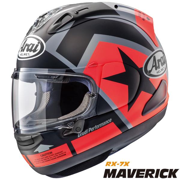 アライ RX-7X MAVERICK 【XLサイズ】 マーヴェリック M・ビニャーレス選手レプリカ フルフェイスヘルメット