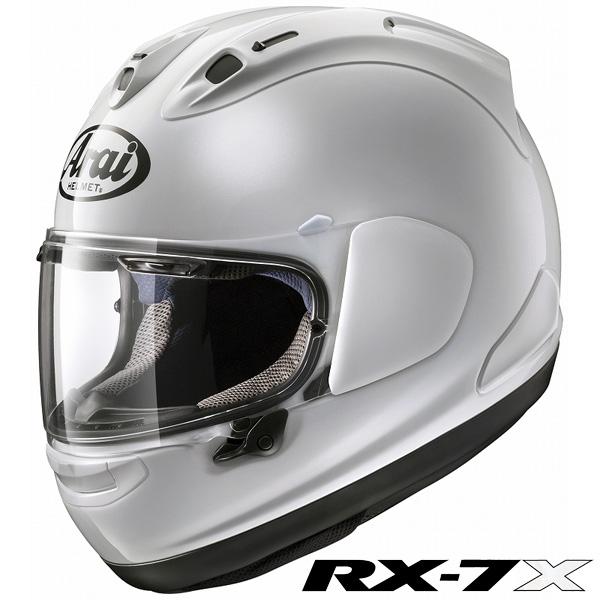 アライ フルフェイスヘルメット S(55-56cm)サイズ】 RX-7X 【グラスホワイト