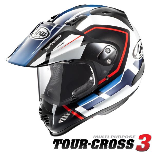 アライ TOUR-CROSS 3 DETOUR (ツアークロス3 デツアー) オフロードヘルメット 【青 Mサイズ】