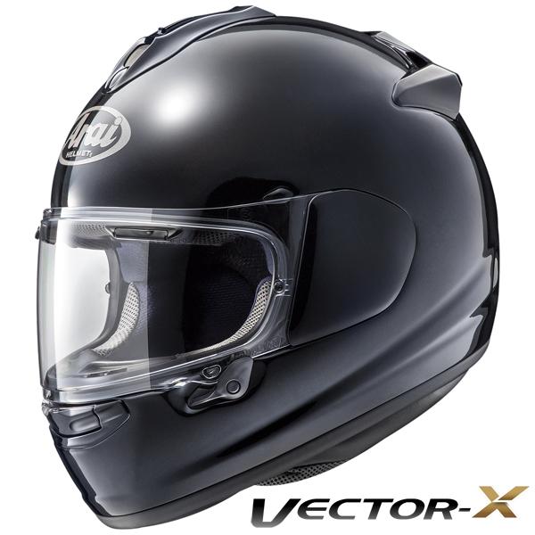 アライ VECTOR-X 【グラスブラック Lサイズ】 ベクターX フルフェイスヘルメット