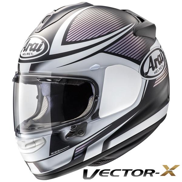 アライ VECTOR-X TOUGH 【フラットホワイト Mサイズ】 ベクターX タフ フルフェイスヘルメット