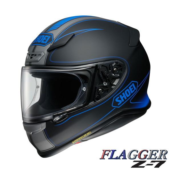 ショウエイ Z-7 FLAGGER (フラッガー) 【TC-2(BLUE/BLACK) Lサイズ】 フルフェイスヘルメット ※つや消しカラー