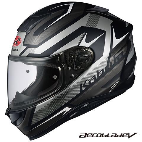 OGK エアロブレード5 ラッシュ 【フラットブラックシルバー Lサイズ】 フルフェイスヘルメット